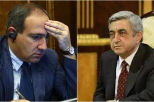 Reunión Serzh Sarkisyan – Nikol Pashinyan mañana por la mañana.