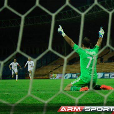 El equipo «Gandzasar-Kapan» campeón de la copa Armenia por primera vez.