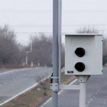 Las foto multasy las cámaras de vídeocontinúan funcionando.