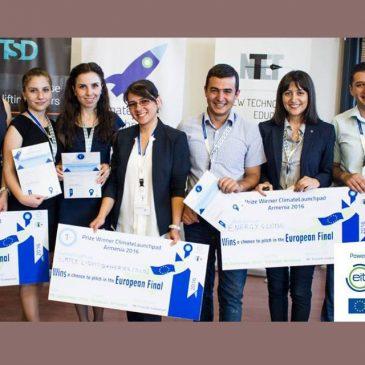 Comienza la competencia de ideas empresariales ecológicas Armenia 2018.