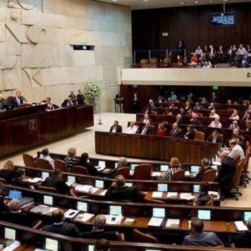 El parlamento israelí discutirá la resolución de reconocimiento del Genocidio Armenio el 30 de mayo