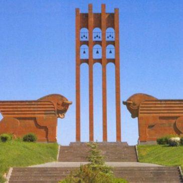 Armenia se prepara para festejar los 100 años de la Primera República.