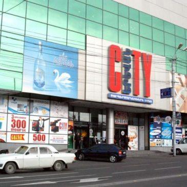 Nueva Armenia: sale a luz evasión impositiva de uno de los supermercados mas grandes. Se inician causas penales.