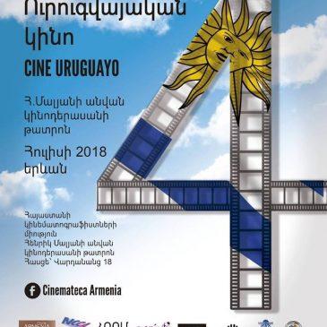 Festival de Cine Uruguayo del 5 al 7 de julio en Yereván