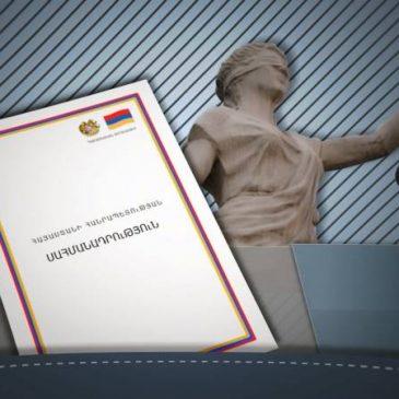 5 de julio Día de la Constitución Armenia