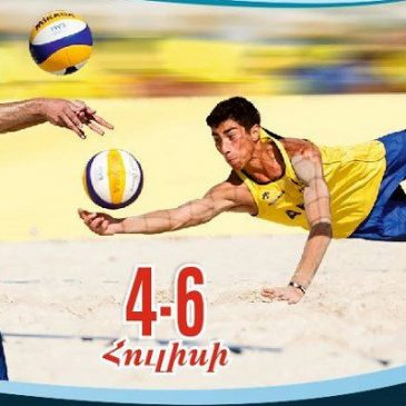 Campeonato de Beach Volley en Yerevan.