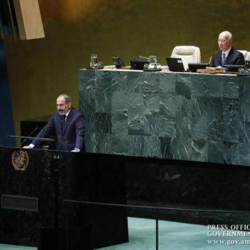 «El estado y la seguridad de Artsakh es prioridad absoluta de Armenia en el proceso de negociación».- Pashinyan en la 73.ª Asamblea General de las Naciones Unidas