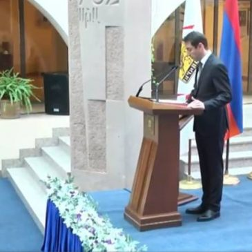 Asumió el Nuevo alcalde de Ereván, Hayk Marutyan.