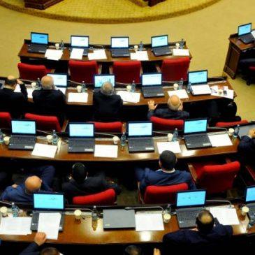 """La primera ronda de """"elección fallida"""" prevista para PM se celebrará el 24 de octubre"""