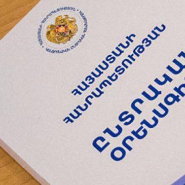 Comisión Parlamentaria aprobó modificaciones al Código Electoral.