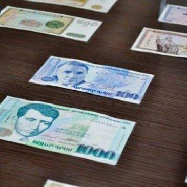 25 aniversario de la moneda nacional de Armenia.