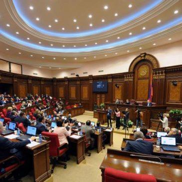 Parlamento aprueba presupuesto estatal para 2019