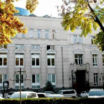 Banco Central de Armenia mantiene la tasa de interes sin cambios, 5,75% anual.