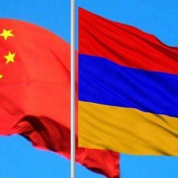 El Gobierno armenio aprobó el proyecto de liberalización del visado con China