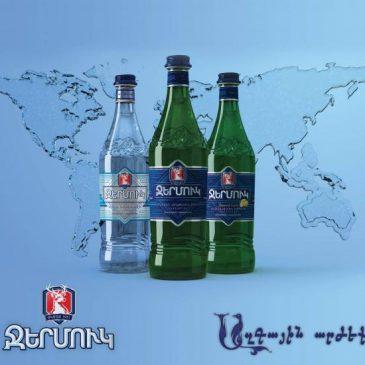 Jermuk: El agua mineral armenia, conocida en todo el mundo.