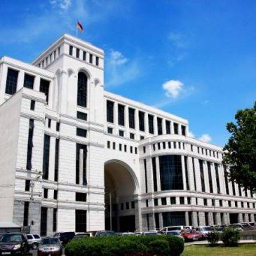 Armenia expresa gratitud «profunda» a los Estados Unidos por el voto «decidido e impresionante» de H.Res.296