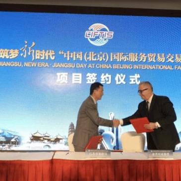 Armenia presente en la Exposición Internacional de Comercio y Servicios de China.