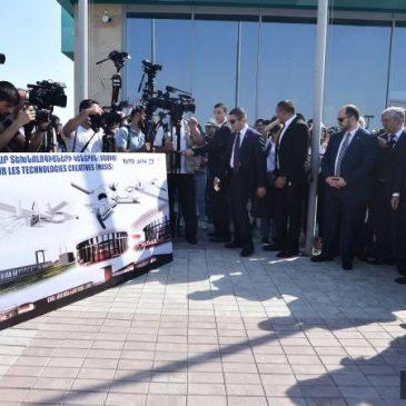 La ciudad armenia de Masis tendrá su propio centro TUMO