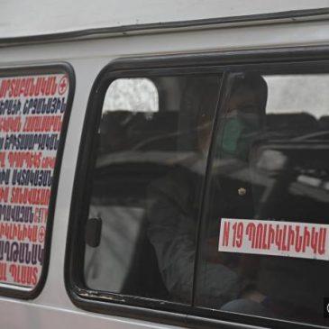 El uso de máscaras faciales en el transporte público será obligatorio en Armenia a partir del 18 de mayo