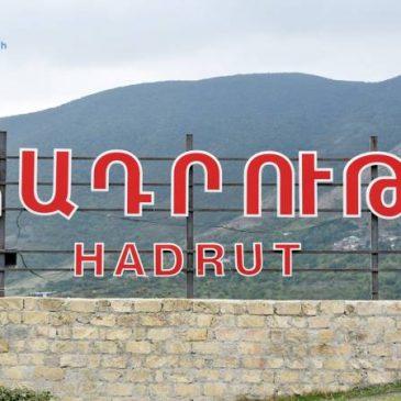 La ciudad de Hadrut está bajo el control total del Ejército de Defensa de Artsaj
